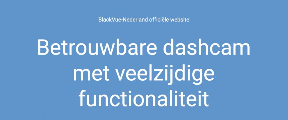 Banner functionaliteit-01